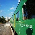 광주남광주역 기차도서관