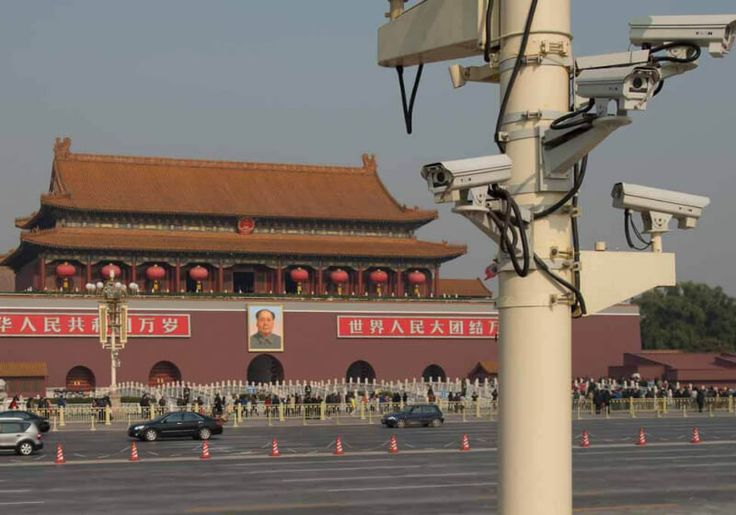 https://www.ebates.com/r/AHMEDR148?eeid=28187 China is reportedly testing a facial recognition… https://www.booking.com/s/35_6/b0387376