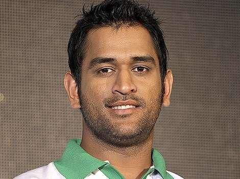 About Latest documentary film of MS Dhoni  #cricket #sports #cricketnews