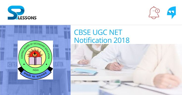 UGC NET Exam Notification - #UGCNETExamNotification,#UGCNETExamNotification2018