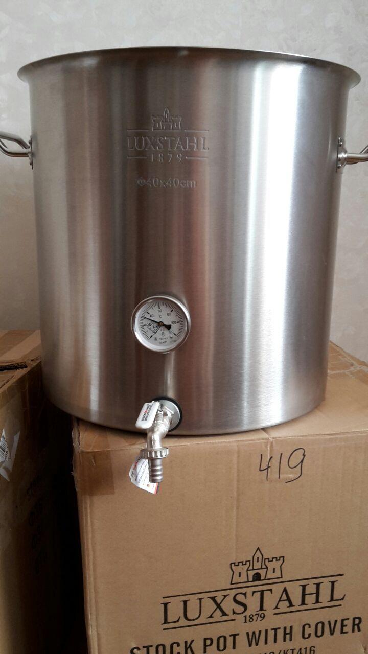 Котел профессиональный Luxstahl 50 л, с краном и термометром