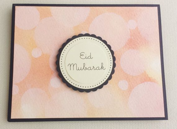 Check out this item in my Etsy shop https://www.etsy.com/listing/233999186/eid-mubarak-card-watercolor-card-ramadan