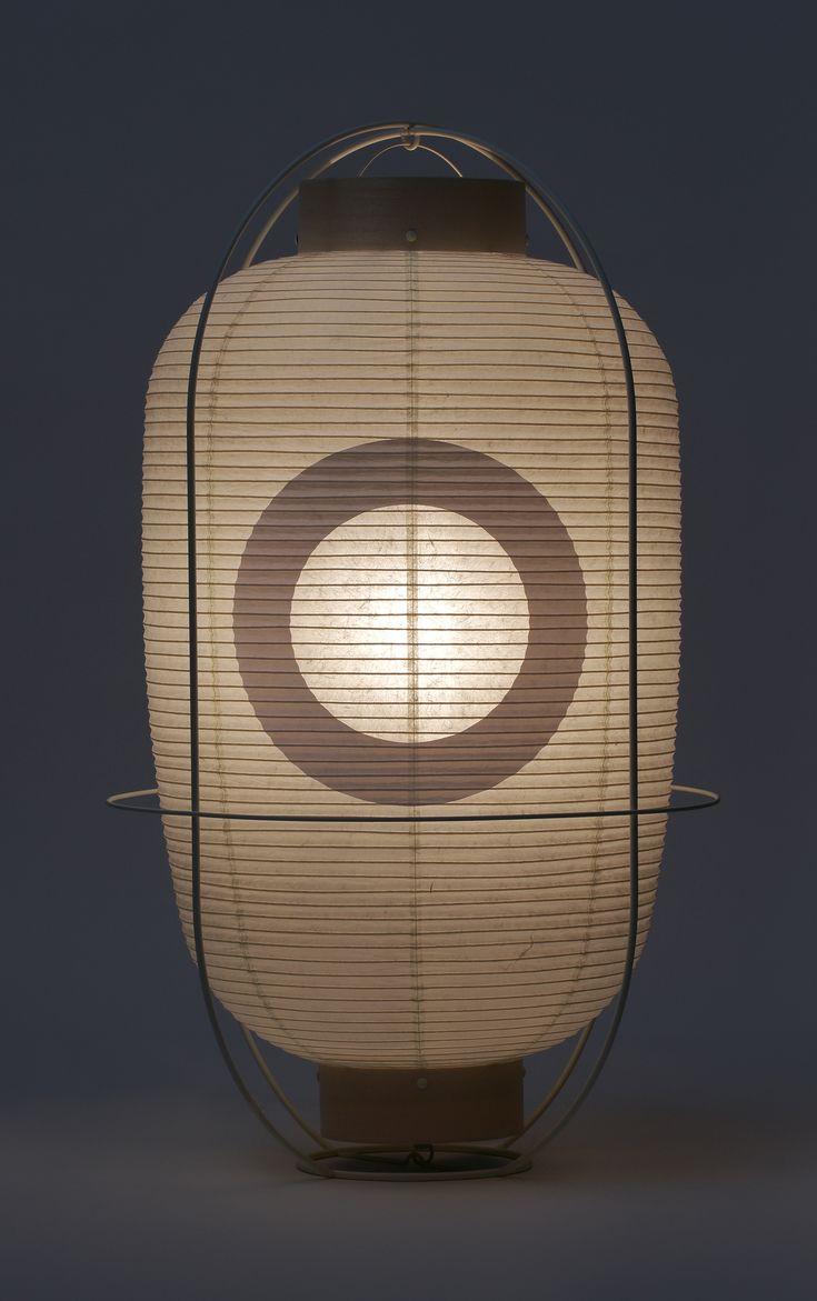 Chochin Lamp Necessary #164