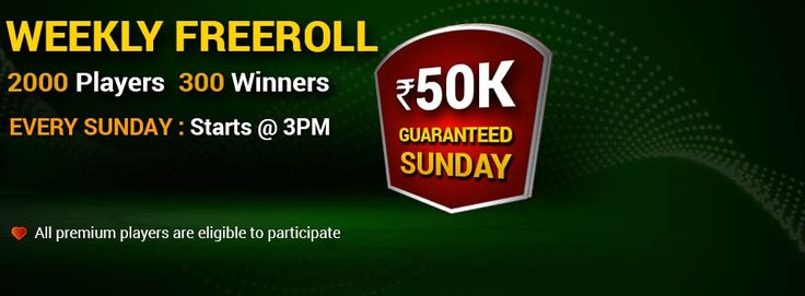 Classic Rummy introduce Premium FreeRoll Weekend Tourney. Play and Win Rs 50,000 Every Sunday.