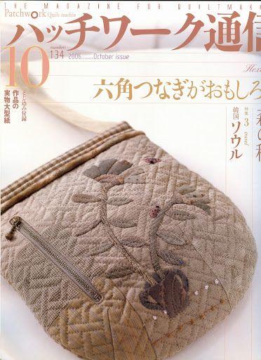 Patchwork&Quilt 134 Japan 10_2006_1 - nadegda3 - Веб-альбомы Picasa - beautiful hexies