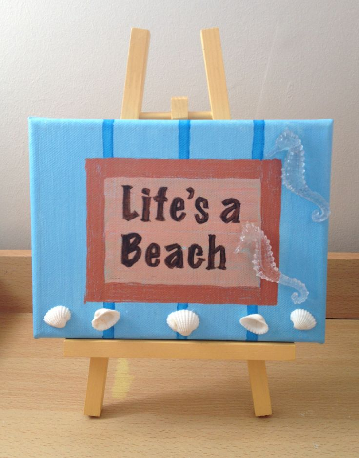 Life's a Beach by Shirl in Mixed Media