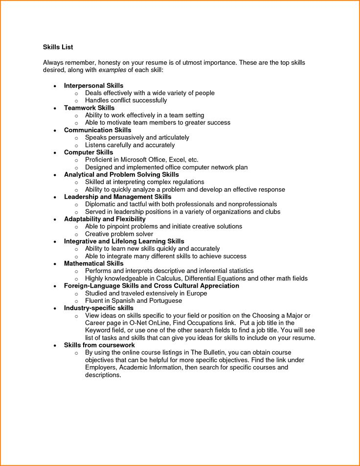resume examples samples skills and abilities resumes career termplate free