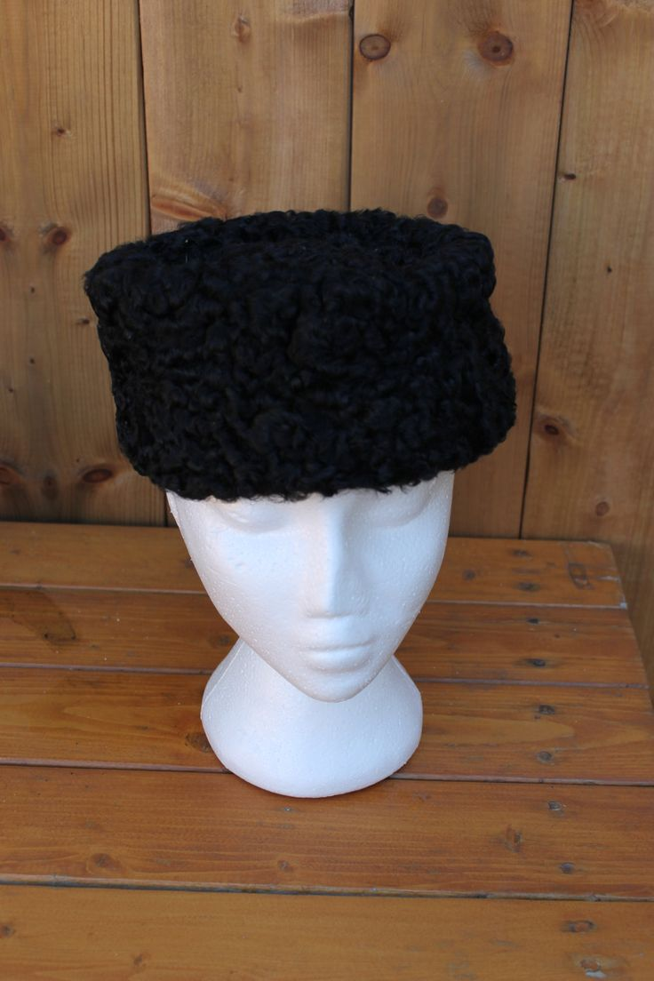 Vintage Ladies' 1950s mid century Persian Lamb Hat, Russian Elegance and Style…