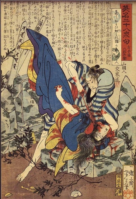 『英名二十八衆句』は全部で28枚あり、月岡芳年と落合芳幾はその半分の14枚ずつを描いた。