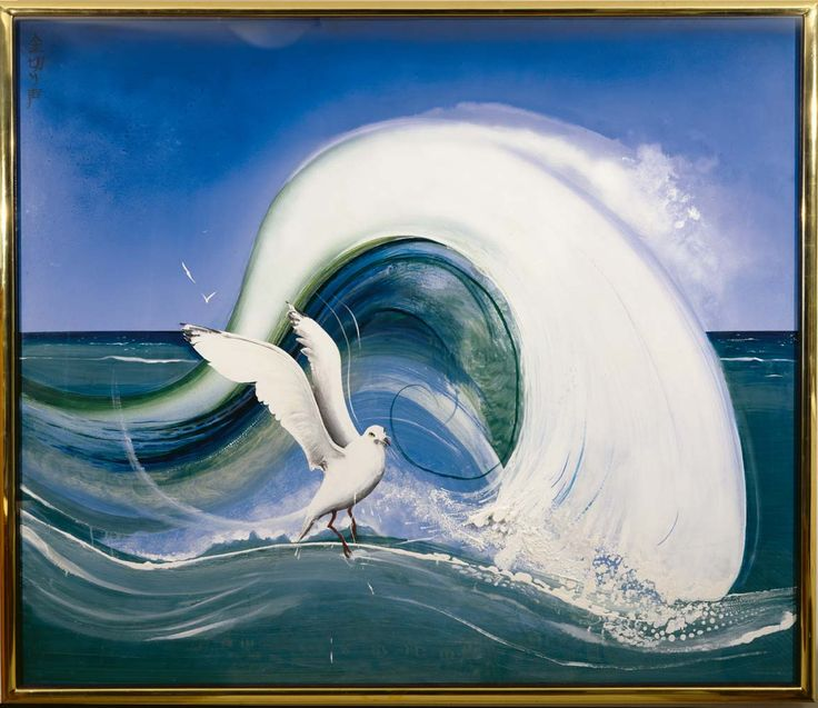 Australian Brett Whiteley - Seagull ...... just love the movement and sweep of the wave.