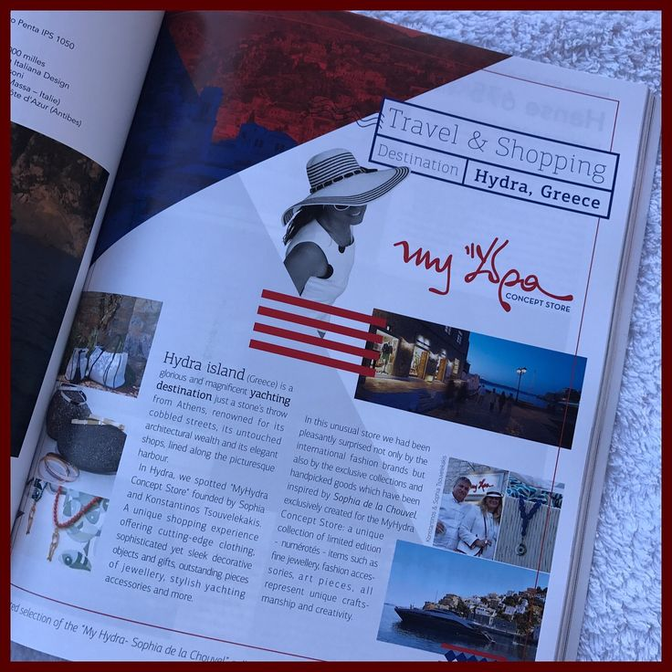 Myhydraboutique at yacht class magazine
