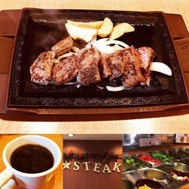 ステーキ「イチボの成熟赤身 」&「アメ色玉ねぎスープ」 ステーキガスト #ステーキ#イチボ#成熟赤身 #アメ色玉ねぎ#スープ #ステーキガスト#ファミレス#肉#ガスト