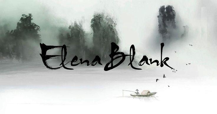 Elena Blank | Il tuo nome calligrafia