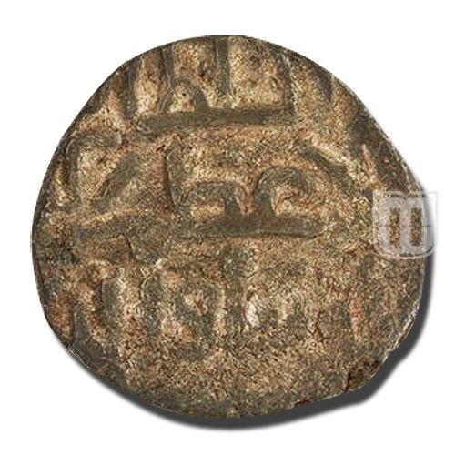 JITAL | Coins of Delhi Sultan - Mamluk (Slave Dynasty) | Ruler / Authority :Rukn Al-Din Firuz Shah | Denomination : Jital | Metal: Billon | Weight (gm) : 3.5 | Shape : Round | Types/Series : Text And Horseman Type | Calendar System : AH (Anno Hijri) | Minting Technique : Die Struck | Mint :Dehli | Obverse Description : Al Sultan Al Azam Rukn Al Dunya Wa'L Din |