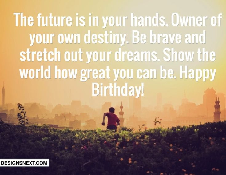 Birthday Quotes For Brother Turning 21 : St happy birthday quotes b day