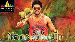 Govindudu Andarivadele Telugu Full Movie | Latest Telugu Full Movies | Ram Charan, Kajal - YouTube