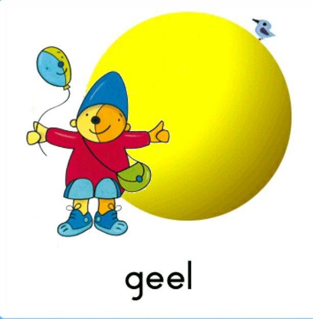 geel pompom