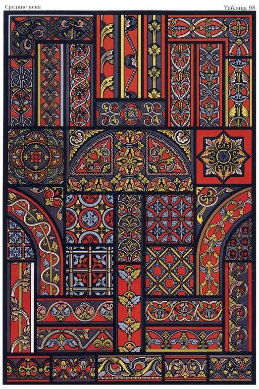 Средневековое искусство и готический орнамент Средневековое искусство и готический орнамент #125