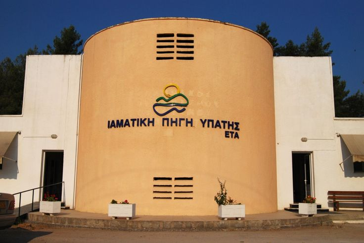 the entrance of the public thermal spa