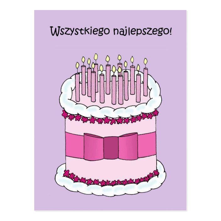 Polish Happy Birthday Wszystkiego Najlepszego Postcard Zazzle Com Birthday Postcards Happy Birthday Cards Happy Birthday Greetings