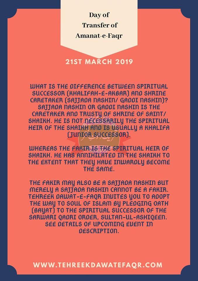 Open Invitation For All On 21st March 2019 At Khanqah Sarwari Qadri