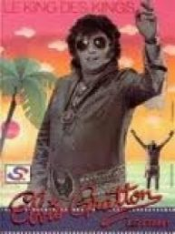 Elvis Gratton : Le king des kings, aussi connu sous le nom Elvis Gratton : Le film, est un film québécois d'une série de films du même nom, coréalisé par Pierre Falardeau et Julien Poulin. Ce film est aussi la compilation de 3 courts-métrages : Elvis Gratton (1981), Les Vacances d'Elvis Gratton (1983) et Pas encore Elvis Gratton ! (1985). Wikipédia
