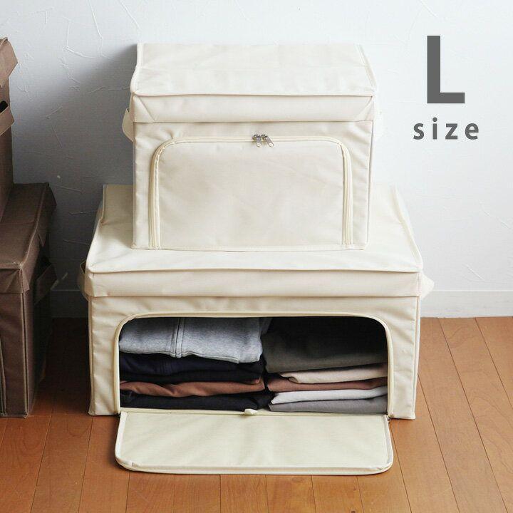 Flap Box フラップボックス L Room 欲しい に出会える 引越しおまけ ボックス 衣装ケース フラップ