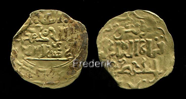 Great Mongols (Chingizid) - Möngke - AV dinar Thanks Rasmir for help ID.