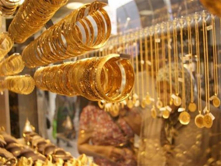 رغم ارتفاعه اليوم الذهب يفقد 30 جنيها في الجرام بمصر خلال شهر كتبت إيمان منصور قلصت أسعار الذهب خسائرها خلال تعامل Edison Light Bulbs Light Bulb Gold