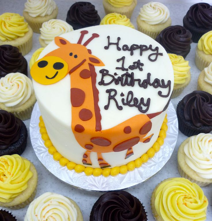 Giraffe birthday cake pattern