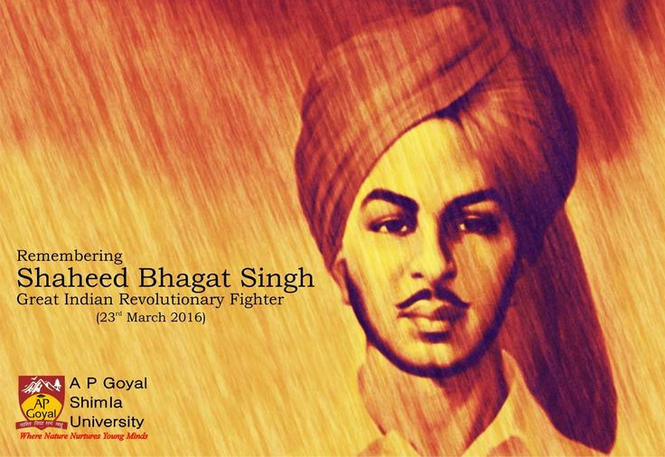 AP Goyal Shimla University (#AGU) #salutes the true #legend and #revolutionary of #India #ShaheedBhagatSingh. Termed truly to be youth icon, #Bhagat Singh was a #visionary who saw a dream of free #India in true sense.