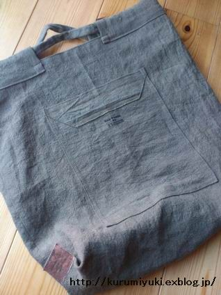 grey fabric bag