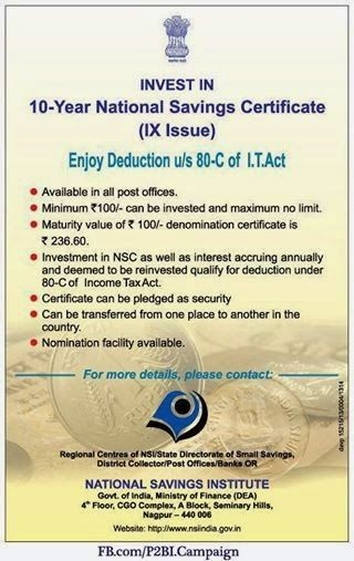 India Invest in Nation building , buy National Savings Certificates | INDIA BLOG