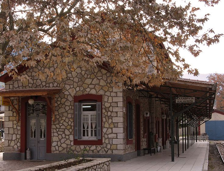 Hip Greece | Travel Guides | Peloponnese | Kalavryta