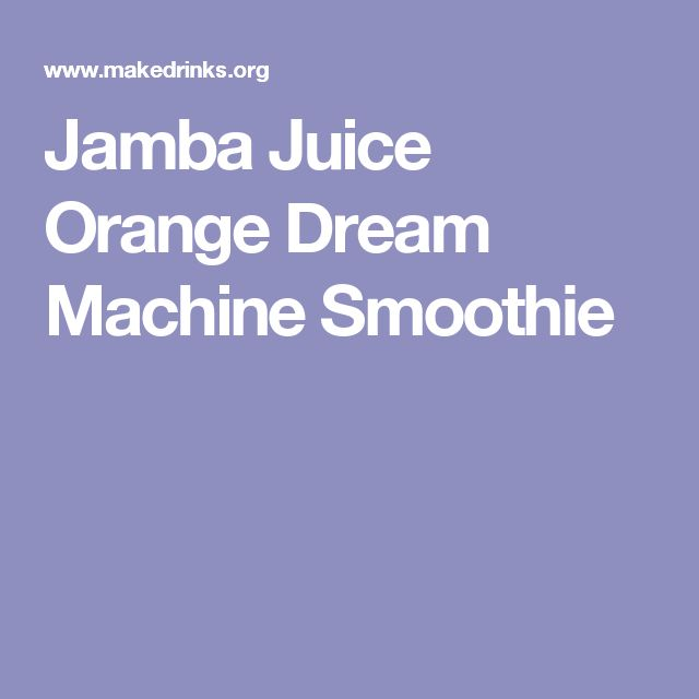 jamba juice orange machine