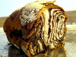 My mom used to make this when I was growing up - Cinnamon Babka Recipe | Just A Pinch Recipes