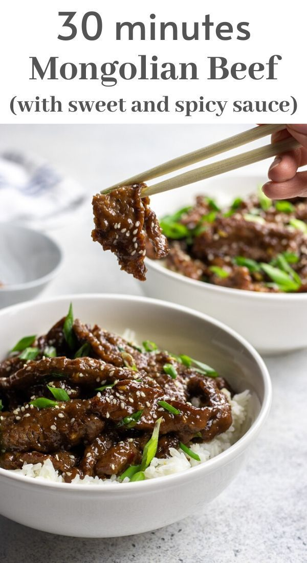 Easy Mongolian Beef Veronika S Kitchen Recipe Sliced Steak Recipes Best Beef Recipes Beef Dishes