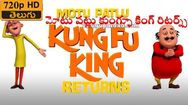 Motu Patlu Kungfu King Returns 2016 720p Hdrip Dual Audio Telugu