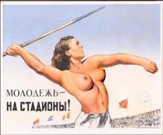 """""""Youth - to the Stadiums!"""" says this Soviet era ad. It is amazing how the Soviet propaganda art reminds of the Third Reich art."""