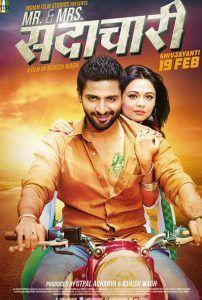 Mr. And Mrs. Sadachari 2016 Marathi Full Movie Online Watch Free