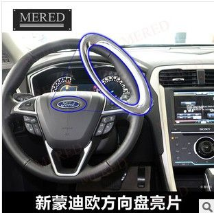 Find More Stickers Information about 1pc For Ford 13 MONDEO Steering wheel logo…
