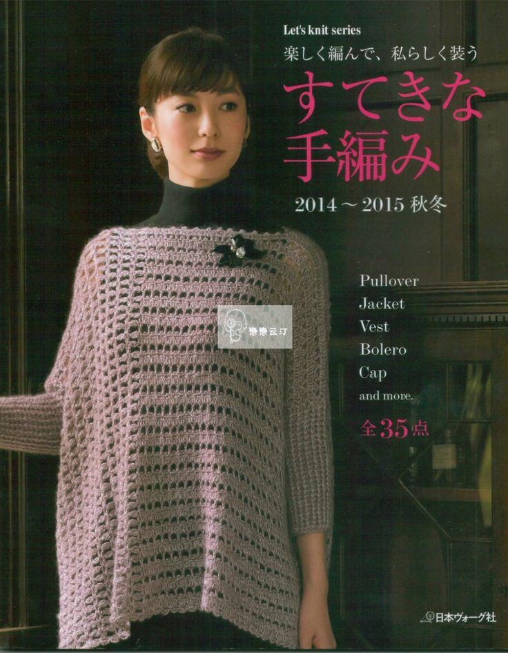 1.jpg Let's Knit series 80432 2014 / 2015