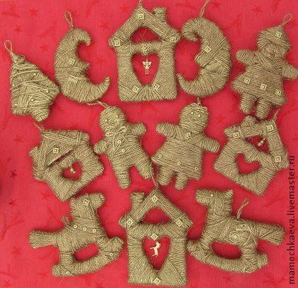 Twine Christmas Ornaments Новый год  ручной работы. Ярмарка Мастеров - ручная работа Елочное украшение из шпагата. Handmade.