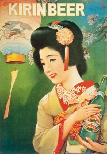Kirin Beer. Later commemorative edition of a #vintage #Japanese advertising poster, 20th C.