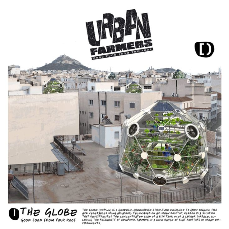 "It may look nothing more than an oddly shaped greenhouse, but the ""Globe (hedron)"" is a..."