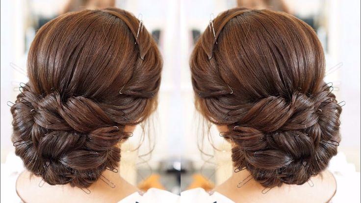 Low Bun Hairstyles