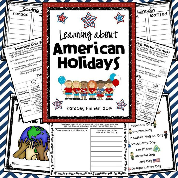 American Holidays Pack for kindergarten: Writing activities, graphic organizers, and performance tasks for Labor Day, Columbus Day, Election Day, Veterans Day, Thanksgiving, MLK Jr. Day, Presidents Day, Earth Day, Memorial Day, Flag Day, and Independence Day