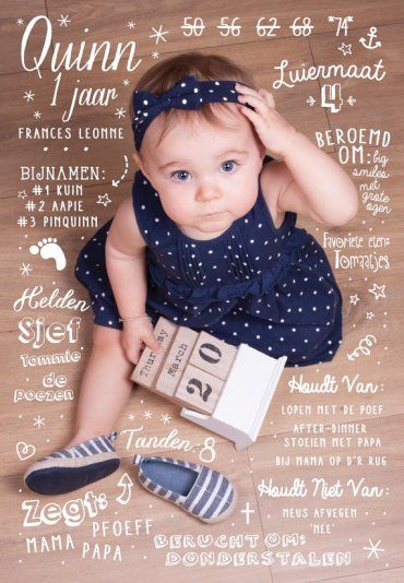 Invitaciones para el primer año de la bebé | amordefiesta