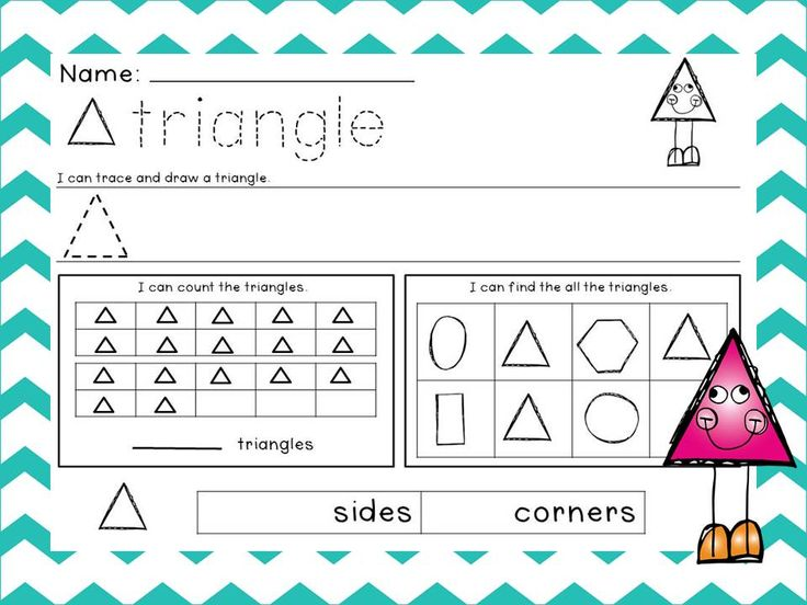 2D Shapes {Activities, Posters and Emergent Readers