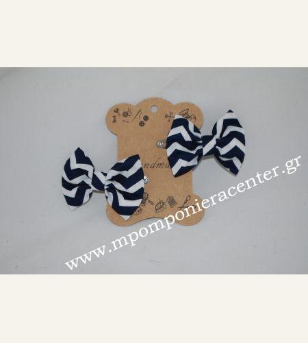 Κοκαλάκι μαλλιών  - πιαστράκι με κλίπ & υφασμάτινο φιόγκο chevron μπλέ σκούρο